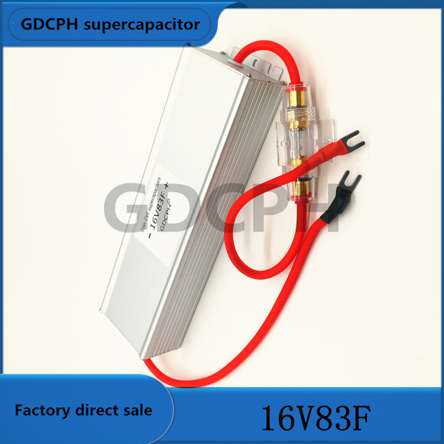 16V83F Ultracapacitor rectifier Automotive electronic rectifier 2.7V 500F starting capacitor 2