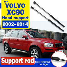 For VOLVO XC90 2003-2009 Car Front Bonnet Hood Modify Gas Struts Lift Support Shock Damper Bars Absorber BONNET Support rod front hood bonnet gas struts lift support shock damper for mitsubishi lancer ex io type fortis for proton inspira 10 14 absorber