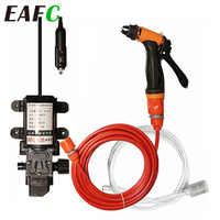 Bomba de lavado de coche, 12V, limpiador de alta presión, máquina de lavado portátil para el cuidado del coche, dispositivo de limpieza eléctrica automática