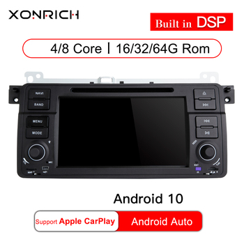 IPS DSP 4G 64G 1 Din Android 10 Car DVD Player For BMW E46 Multimedia M3 318/320/325/330/335 Rover75 Coupe GPS Navi AutoRadio image