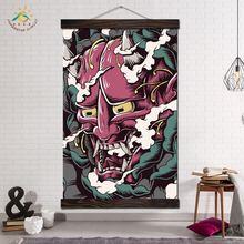 Японское искусство Аниме изображение монстра плакат абстрактные