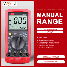UNI-T UT107 LCD Automotive Handheld Multimeter  AC/DC voltme