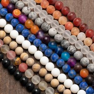 Матовые бусины из натурального камня, полированные матовые стеклянные бусины из бирюзового Агата для рукоделия, изготовление ювелирных изделий, аксессуары для браслета DIY|Бусины|   | АлиЭкспресс