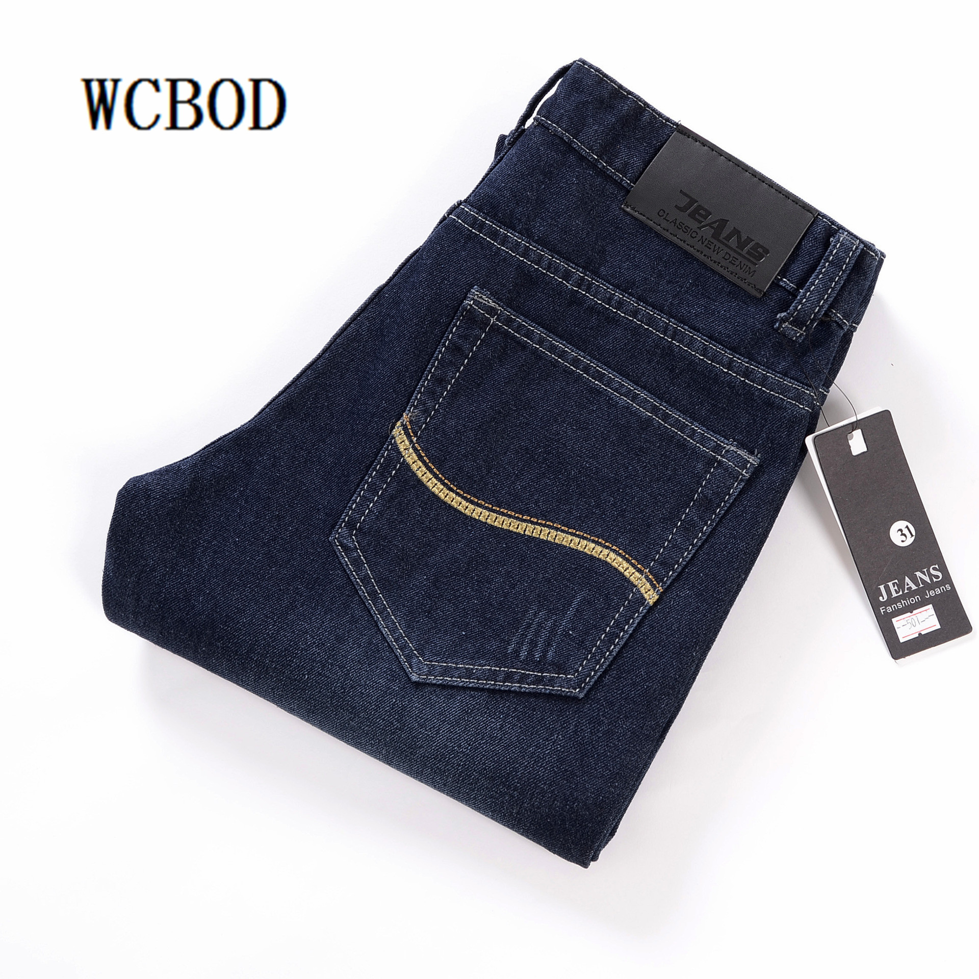Loose Fit Trousers New Brand Menswear Pants Male Brand Casual Business Blue Trousers For Men Designer Brand Long Pants Jean