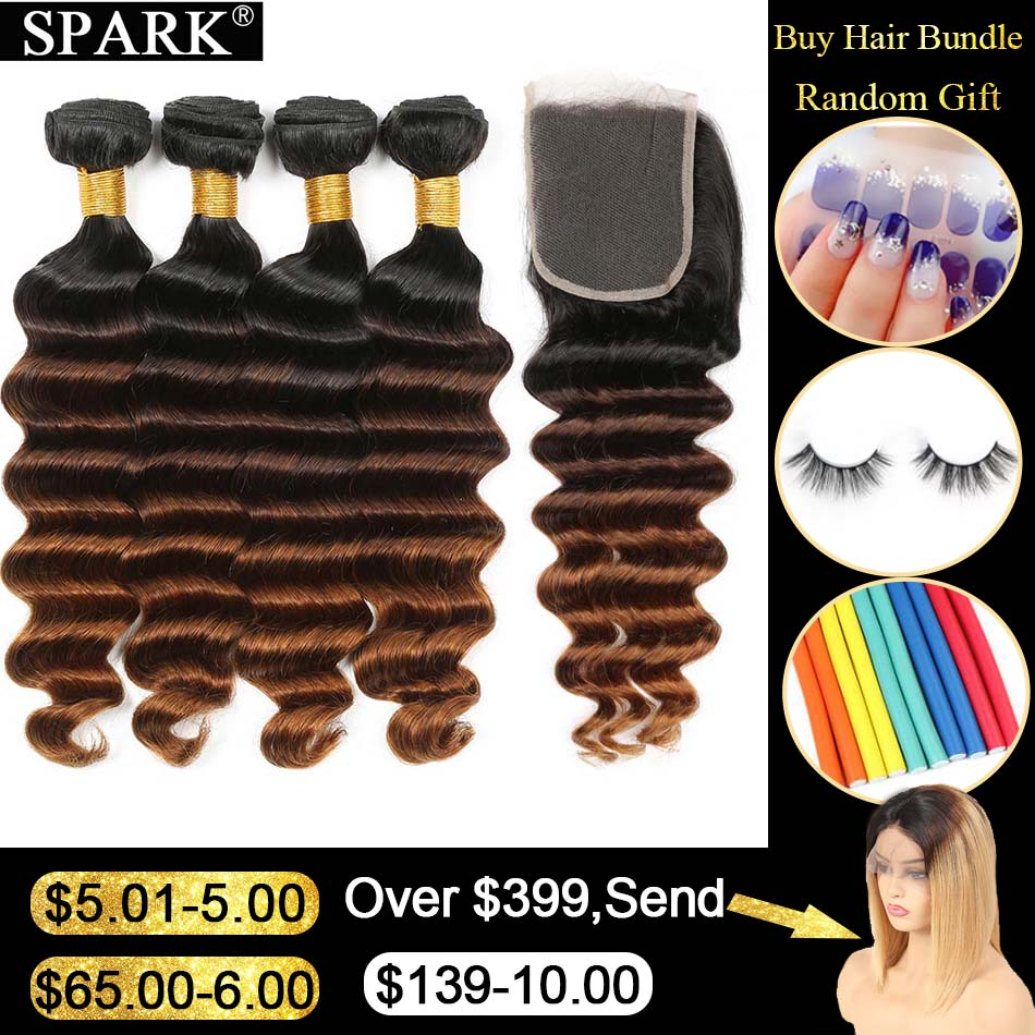Spark Peruvian Hair Human Hair Ombre Bundles With Closure Loose Deep Wave Hair Closure With Bundles Medium Ratio Remy Human Hair