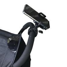 Детские коляски держатель сотового телефона 360 градусов вращение