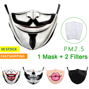 Adults Reusable Face Mask Anti Pollution Facemask Protection PM2.5 Anti-Dust Printed Face Masks Washable Facemasks with Filter