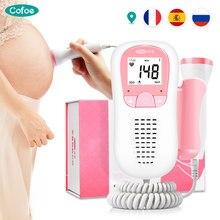 Cofoe fetal doppler ultra-som detector de batimentos cardíacos do bebê em casa grávida doppler monitor de freqüência cardíaca do bebê bolso 3.0 m  sonar fetal ultrassom portátil doppler fetal frequencimetro cardiaco