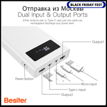 Power Bank Besiter 20000 mAh   PowerBank  charger for phone/ Portable Charger External Battery