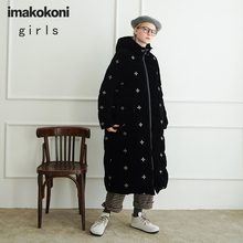 Down-Jacket Imakokoni Warm Black Autumn Design Thick Winter Women's And Mid-Length Female