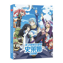 Shitara Suraimu Datta Ken Art Book Anime Colorful Artbook Limited Edition Collector's Picture Album Paintings