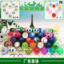 Gashapon Machine Elasticity Bouncing Ball 32 Rubber Ball Capsule Toy Ball Machine Children Coin Flash Bouncing Ball(China)