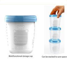 180 мл бутылка для хранения грудного молока для младенцев с широким уровнем контейнер для замораживания еды для младенцев и новорожденных ко...