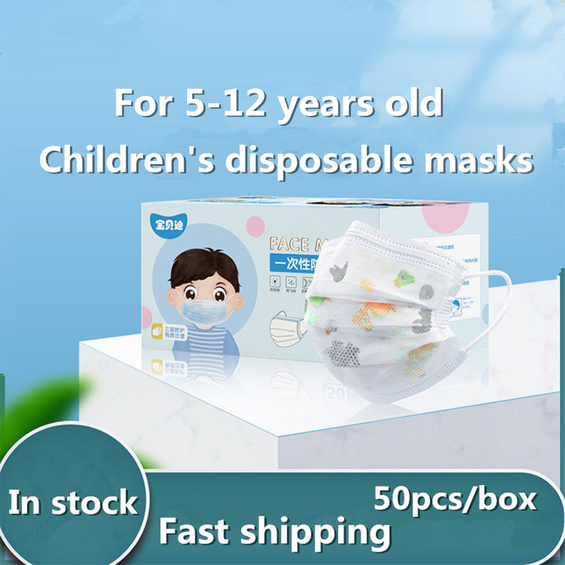 Disposable children mask for 5-12 years old kids mask student mask in stock fast shipping maschere mascaras masques masken