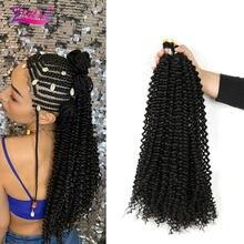 Lydia – extensions de cheveux synthétiques style bohème, 1 pièce, 14 pouces, couleur Pure Kanekalon, cheveux Afro crépus en vrac