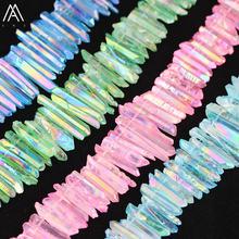 4 цвета на выбор шероховатая розовая синяя ab градуированная