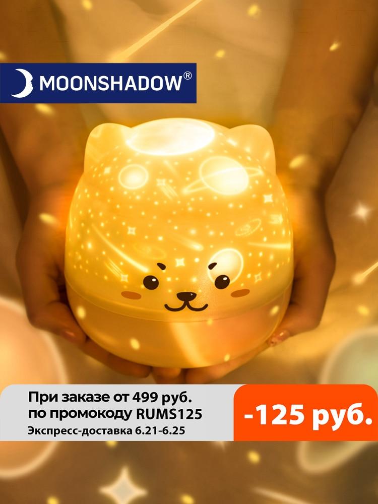 Звездный прожектор, светильник Ной музыкальный светодиодный светильник для детей, USB зарядка/вращающийся/петь, Проектная лампа для спальни,...