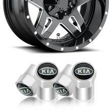 4 шт для колес Стикеры колеса шины клапан Кепки s колесная шина