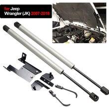 Para jeep wrangler (jk) 2007-2018 2x capa dianteira capô modificar suportes de gás de fibra de carbono elevador suporte amortecedor de choque