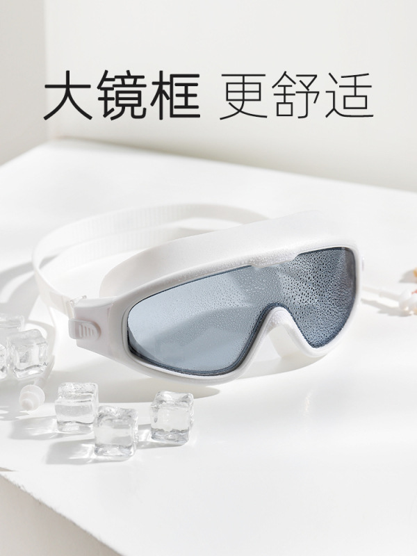 Large Frame Goggles Men And Women Myopia Alcohol By Volume High-definition Anti-fog Waterproof Adult Swimming Glasses Equipment