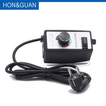 Speed Controller for Hydroponics Inline Duct Fan - DISCOUNT ITEM  16% OFF All Category