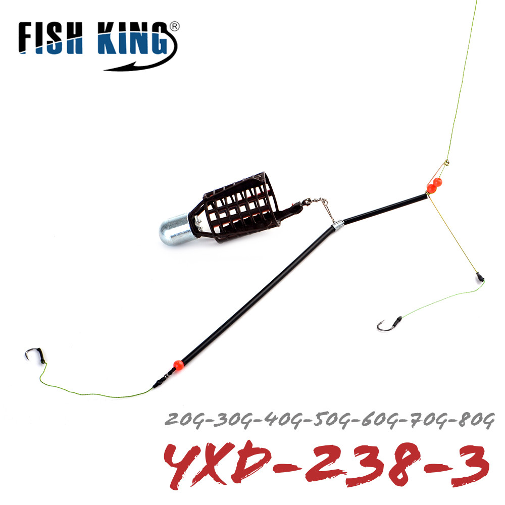 FISH KING 20G-80G Length 47CM Two Hooks Fish Bait Feeder Basket Holder Fishing Lure Cage With Line Hooks  Fishing Accessories