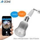 A-ZONE IP Camera Wif...