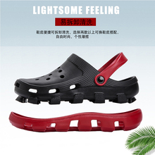 2020 Crocks Hole Shoes Croc Men Green Garden Casual Rubber Clogs For Male Sandals Summer Slides Crocse Swimming Jelly