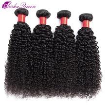 Aisha Queen Brazilian Hair Bundles Kinky Curly Hair Bundles Non-Remy Human 1% 2F3% 2F4 Lot Hair Bundles Двойной Уток Волосы Наращивание