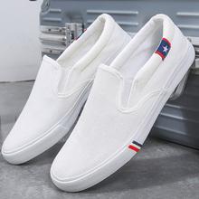 Białe buty vulcan męskie letnie mokasyny płócienne plus rozmiar 39-47 slip on buty dla chłopców tenis 2020 new arrival tanie tanio Lorilury Płótno Fabric Płytkie Stałe Dla dorosłych Lato MA-104 Slip-on Niska (1 cm-3 cm) Pasuje prawda na wymiar weź swój normalny rozmiar