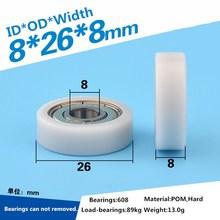 1 шт. delrin POM с пластиковым покрытием плоский край колесо ролик 8x26x8 мм 608ZZ подшипник для окна ящика направляющий шкив роликовый ролик