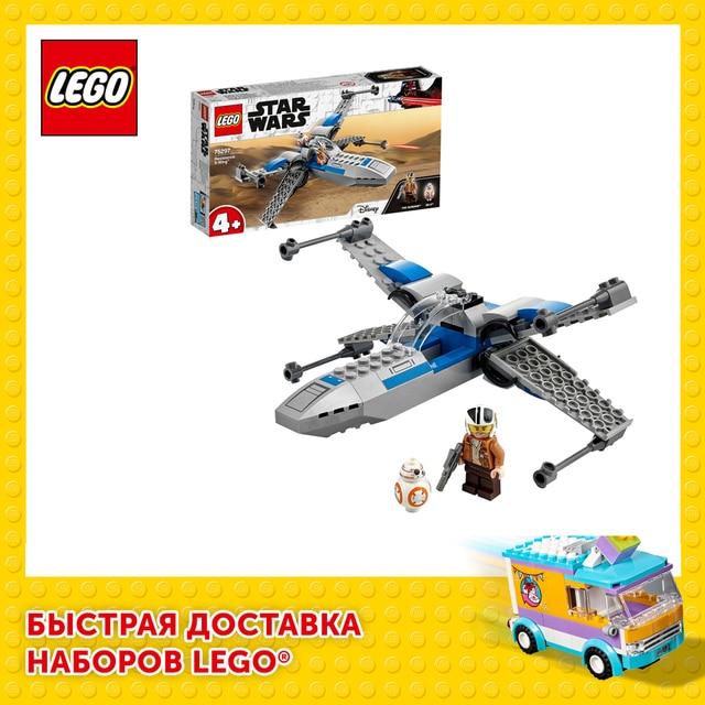 Конструктор LEGO Star Wars Истребитель Сопротивления типа X 1