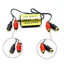 Аудио анти-шум RCA контура заземления Изолятор шум фильтр Женский к мужской заземление для автомобильных аудиосистем