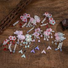1 пара акриловый цветок древних Стиль hanfu заколки для волос