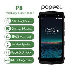 Poptel P8 5.0