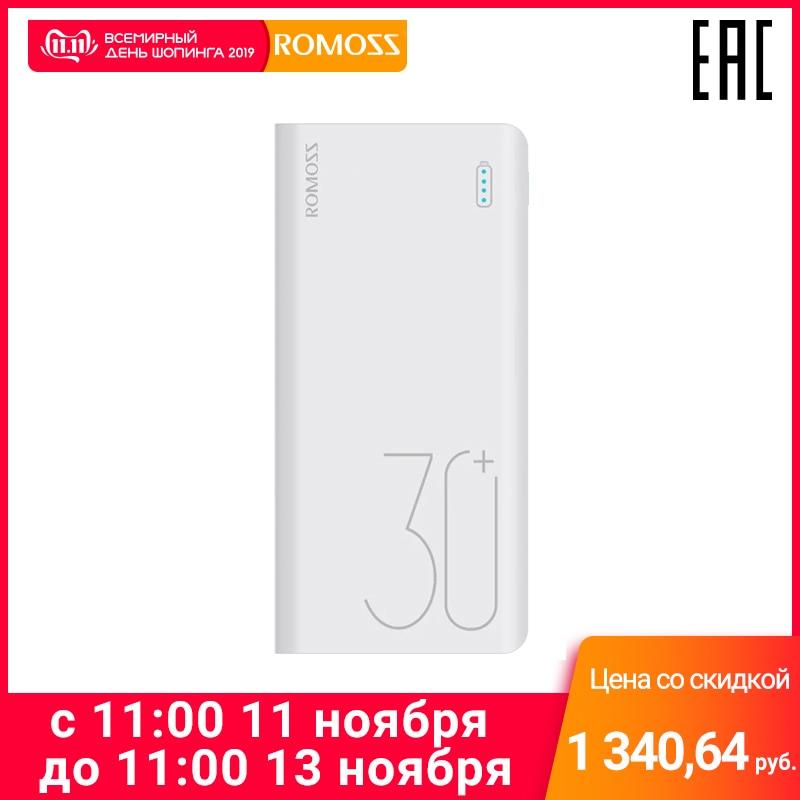 Batterie externe Romoss sens 8 30000 mAh batterie portable batterie mobile batterie portable