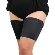 2 pçs feminino anti-atrito coxa bandas de silicone anti derrapante listras interior coxa proteção verão perna mais quente dropshipping