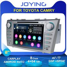 "8""2 Din Android Car Radio Stereo GPS Head Unit Cassette For Toyota Camry 2011 2007 Multimedia No DVD Player Steering Wheel OBD2"