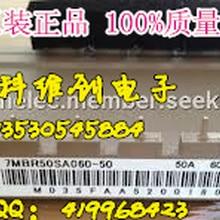 7MBR50SA060 7MBR50SA060B 7MBR50SA060-50 натуральная гарантированного качества- KWCDZ