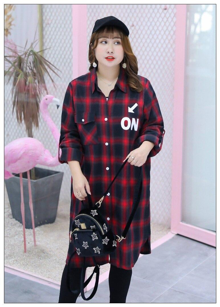 automne chemise United coréen 3