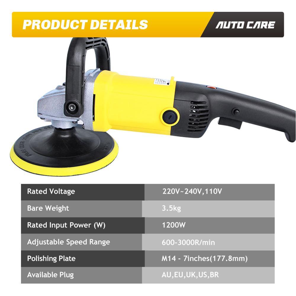 1200W Variable Speed Car Polishing Machine Auto Polisher 3000r/Min 180mm 7 Inch Car Waxing Machine Floor Electric Polisher