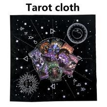 Скатерть Таро для игры в карты Пентакль скатерть для карт Таро 12 созвездий Астрология Таро гадания скатерть для карт