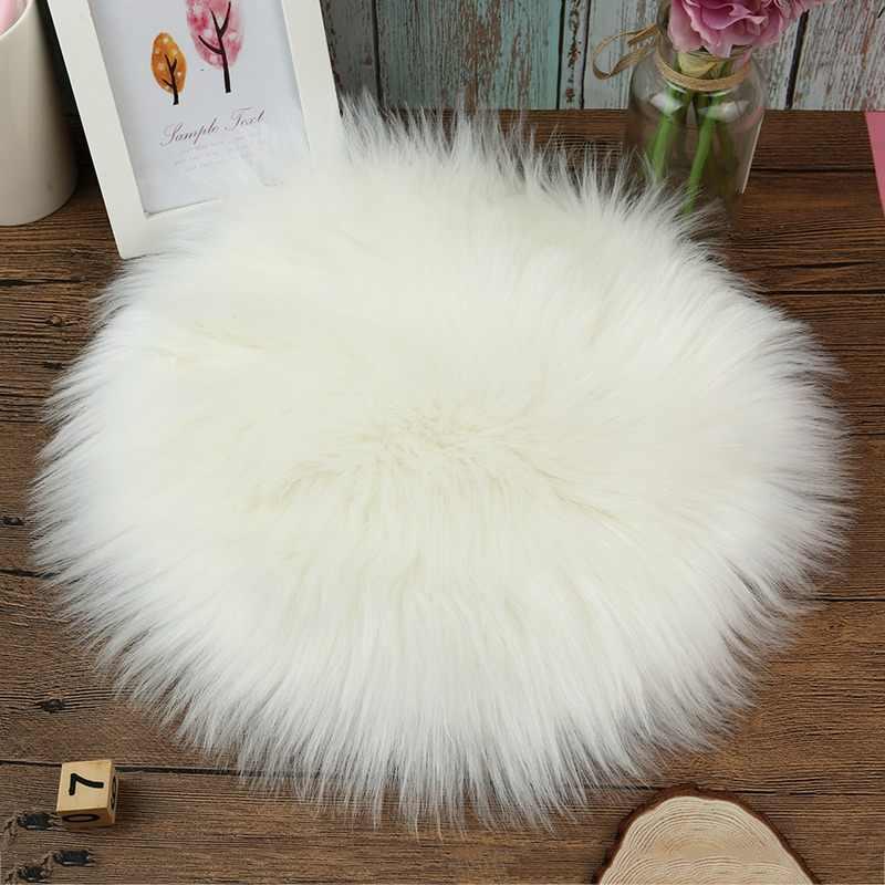 Pequeña Alfombra de lana Artificial 30*30CM cubierta suave de la silla alfombra de dormitorio alfombra acrílica cálida y peluda
