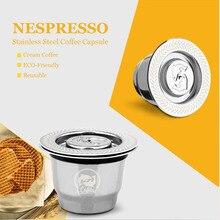 ICafilas Vip Link новая версия Nespresso многоразовая капсула Nespresso многоразовая Nespresso