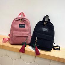 Plecak płócienny damski plecak szkolny plecak podróżny plecak dla nastoletnich dziewcząt plecak szkolny plecak Mochila tanie tanio ISHOWTIENDA Sztruks zipper Canvas Tassel School Bags Travel Backpack Bag BK List Unisex