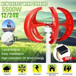 5500W 5 شفرات العمودي Axi توربينات الرياح مولد فانوس 12V 24V معدات موتور الكهرومغناطيسي للمنزل إنارة استخدام