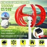 5500W 5 Blades Vertical Axi Wind Turbines Generator Lantern 12V 24V Motor Kit Electromagnetic For Home Streetlight Use