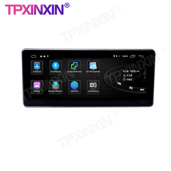 For Audi A4 A4L 2017-2019 Wireless Carplay 8+128G Android 10.0 GPS Car Multimedia Tesla Player Head Unit Audio Radio Navigtion image