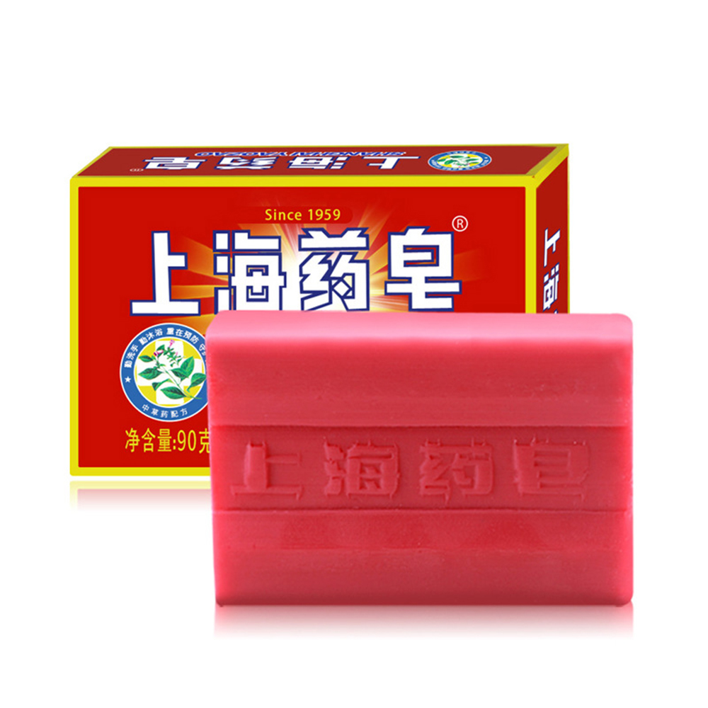 90g Red China Medicated Soap Conditions Acne Psoriasis Seborrhea Eczema Anti Fungus Bath Hand Washing Healthy Soap Skin Care