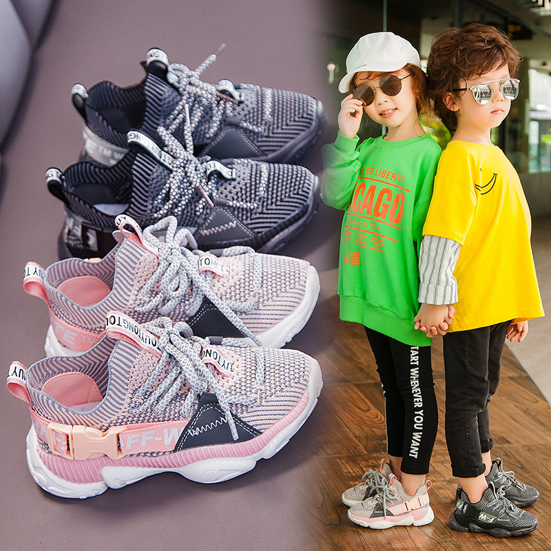 Girls Sport Shoes Children Shoes Girls Sneakers 2020 Boys Sneakers Mesh Running Trainer Tennis Shoe Kids Casual Shoe Girl Child